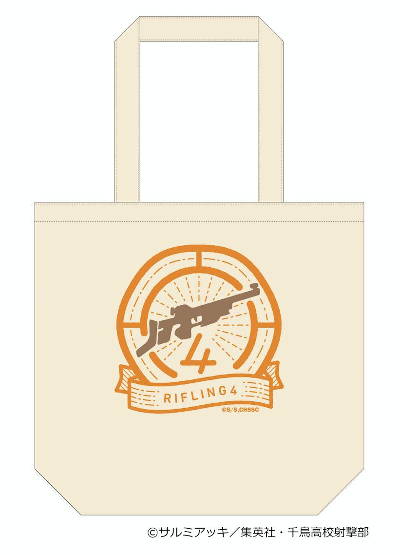 【イベント会場限定】ライフリング4 トートバッグ