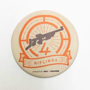 ライフル・イズ・ビューティフル セラミックコースター