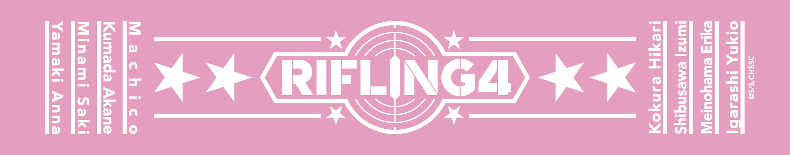 【イベント会場限定】ライフリング4 挿入歌シングル 発売記念イベント マフラータオル