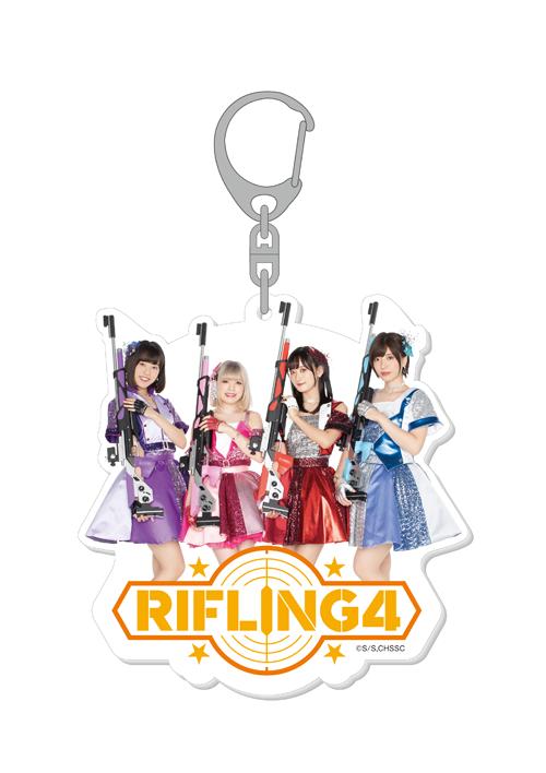 【イベント会場限定】ライフリング4 アクリルキーホルダー